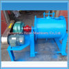 China Good Price Small Ball Mill Prices