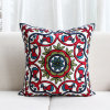 Mulity Embroidery Patterns Cushion Cover