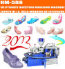 Hm-588 Automatic Rotary Type Jelly Shoes Injection Moulding Machine (Horizontal, 1/2 Color)