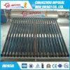 Solar Heater -ISO, CE, SGS (JINGANG)