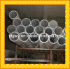 1050, 1060, 1100, 1200, 1080 Pure Aluminum Tube/Aluminum Pipe