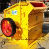 High Efficient Energy Saving Super Fine Hammer Mill Crusher