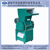 Rigid Plastic Wastes Disintegrator Recycling Machine