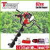 Earth Auger 62 Cc 2 Stroke Engine Power Tools Machine