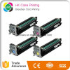 Caire Premium Quality Drum Imaging Unit for Konica Minolta Magicolor 4650 4690 4695 4650dn 4650en