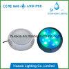 RGB 42W Resin Underwater Swimming LED Pool Light