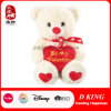 Valentine Day Gift Toy Polyester Plush Skin Stuffed Teddy Bear