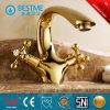 Golden Color Double Handle Bathroom Basin Mixer (BM-10302G)