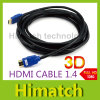 Gold HDMI Cable for PS3 HDTV 1080P