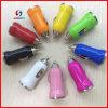 Factory Wholesale Mini USB Car Charger