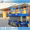 2016 Latest Self-Propelled Small Hydraulic Mobile Mini Scissor Lift Table for Sale