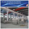 Full Automatic Barrel Packing Production Line Qgf-600