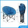 Redmon for Kids Kids Folding Camp Chair