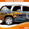 Car Poster Advertising Vinyl Vehicle Decal (UTE-S0945)