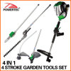 4-Stroke 4 in 1 Garden Tool Set (PT79032-4S)