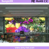 Small Pixel 2.5mm Full Color Indoor LED Wall