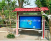 84 Inch Outdoor Advertising Machine