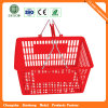 Red Plastic Small Mesh Wholesale Shopping Baskets
