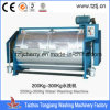 50kg Wool/Clothes/Jeans/Garment/Bed Sheets Washing Machine/ Cleaning Machine (GX)