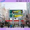 P16 Full Color Fixed High Brightness Outdoor LED Display Screen