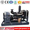 80kw 100kVA Open Type Diesel Electric Power Generation