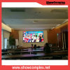 pH2.5 Indoor LED Wall Mounted Display Screen