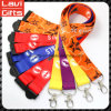 Wholesale Latest Custom Logo Printed True Nylon Lanyards