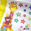 Paper Printing Kids (Cartoon) Height Sticker