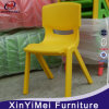 Gold Supplier Most Popular High Quality Plastic Kid Chair/Kid Chair