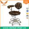 Simple/Fashion Color Dental Stool