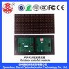 X10 Outdoor Colorful LED Display Module Screen