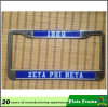 American Unique Blank License Plate Frames