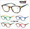 Reading Glasses. Kr5185