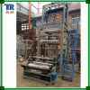 PE Poly Plastic Blown Film Machinery