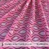 Fashion Heavy Italian Lace Fabric (M0449-G)