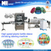 PVC Sticker Bottle Labeling / Covering Machine