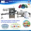 PVC Sticker Bottle Labeling / Covering Machine