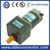 90W 24V 90V High Torque DC Geared Motor (Z5D90)