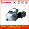 Motorcycle Engine 110cc, Manual Clutch, up Electric& Kick Start