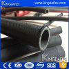 SAE 100 R5 Textile Braided Flexible Hydraulic Hose Hose