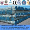 HDG Steel Pipe Price Per Kg-Competitive! ! !