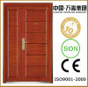 Steel-Wooden Exterior Mother and Son's Door (WJ-B-4M)