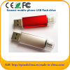 New Arrivel Mobile USB Flash Drive for Mobile Phone