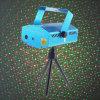 CE RoHS Mini Laser Light / Stage Effect Light