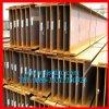 Universal Beam / Columns (S275JR 16Mn Q345)