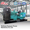 Cummins Diesel Generator Power Plant