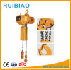 Heavey Capacity Electric Chain Hoist with Power Trolley