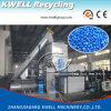 PE PP Flake Granulator/Bottle Barrel Force Feeder Pelletizing Machine