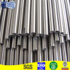 25mm Welded Round Bright Steel Pipe