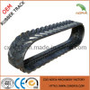 Excavator Tracks for Construction Machine